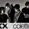 The xx for Colette - Mixtape